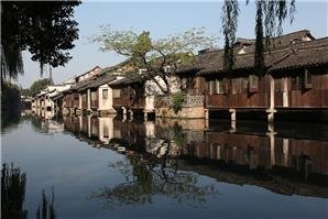 Village Wuzhen