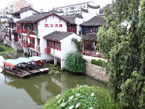 Village Qibao