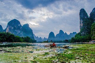 Essence de Guilin - 3J / 2N